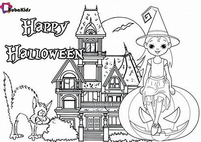 Coloring Halloween Witch Costume Party Printable Pages