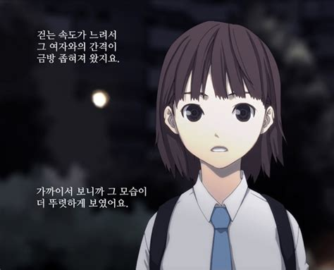 anime horror short stories korean horror comic do not scroll to the end of the comic