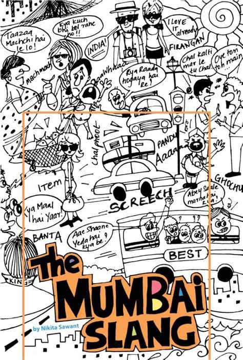 mumbai slang  nikita sawant  behance mumbai