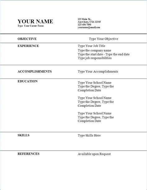 resume for first job no experience brittney taylor
