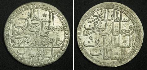 1299 ottoman empire 2 zolota 1782 ottoman empire 1299 1923 silver abdul