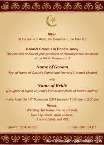 wedding invitation sle wording wedding invitation cards muslim sle wedding