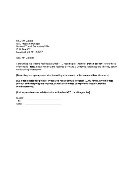 sle letter of request awesome sle letter of request cover letter exles 41128
