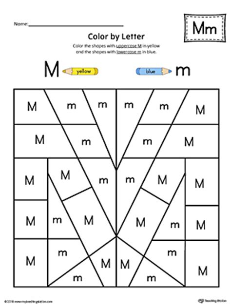 picture letter match letter m worksheet