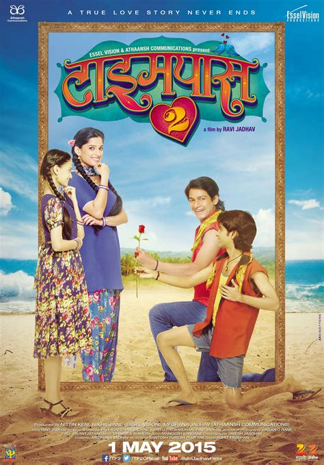 Marathi movie téléchargement gratuit time pass 2014