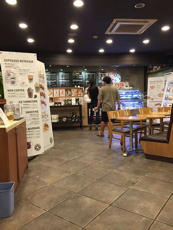 Tom n toms is a great alternative to starbucks and my favourite thing about the coffee shop is the array of different pretzels that they have on offer. Tom N Toms Coffee, Seoul - 266 Seocho-Daero, Seocho-dong ...