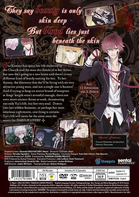 buy dvd diabolik lovers complete collection dvd box set