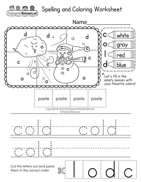 spelling activity worksheet printablepng