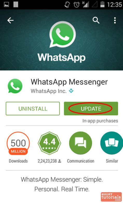click update whatsapp