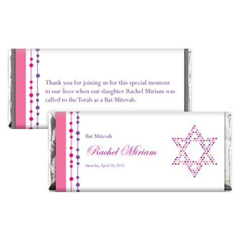 Bat Mitzvah Candy Wrappers