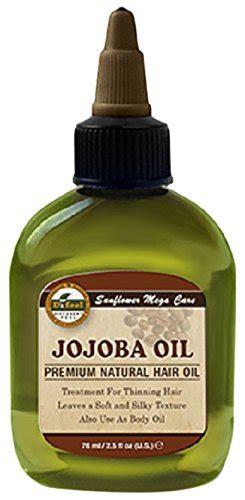 Amazon.com : Difeel Sunflower Mega Care Argan Oil, 2.5