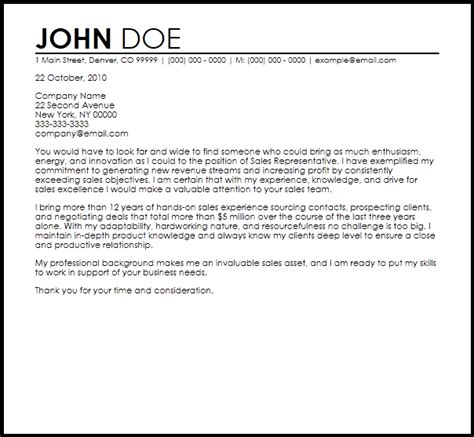 professional paraprofessional cover letter sample