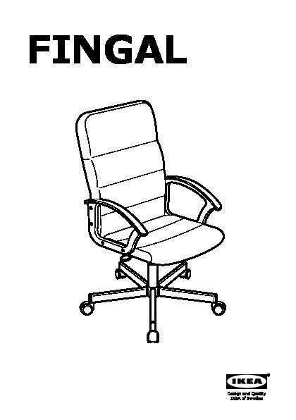fingal chaise pivotante noir ikea france ikeapedia