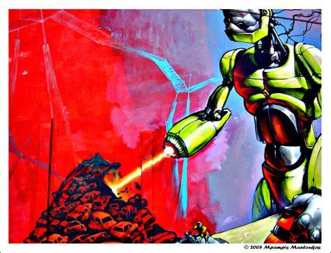 Graffiti Xalkida : Grafiti #1 Photo