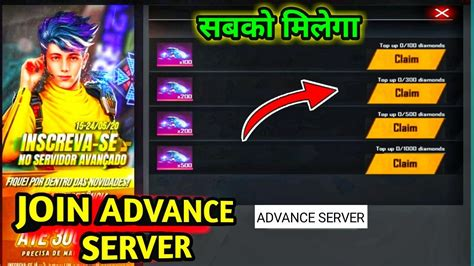 When you visit free fire advance server official site, you will see that the site does not have any information related to the ob29 update. FREE FIRE ADVANCE SERVER REGISTRATION | HOW TO JOIN ...