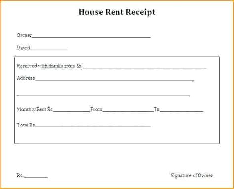house rent receipt form kinoroomclub rent receipts