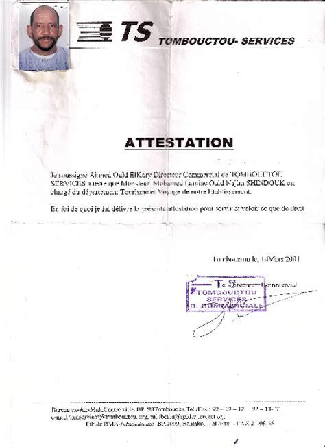attestation chambre des m騁iers attestation tombouctou services