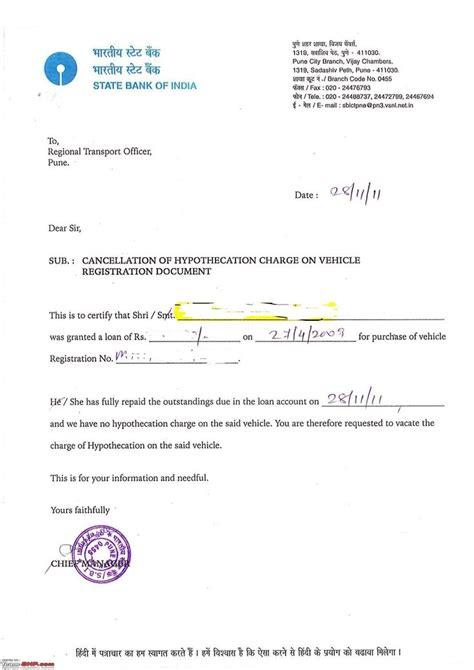 noc letter format  loans  bank refrence noc letter
