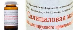 Интернет аптека по лечению псориаза