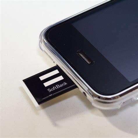 iphone sim card iphone 3g sim card flickr photo