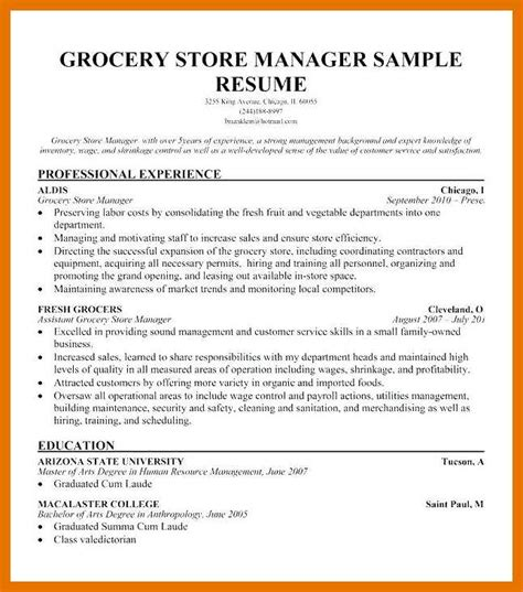 Resume For Retail Clothing Store by 9 10 Clothing Store Resume Exles 2l2code