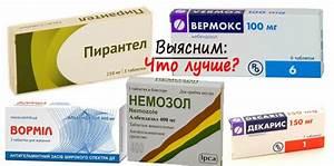 Препараты для печени ребенку 2 лет