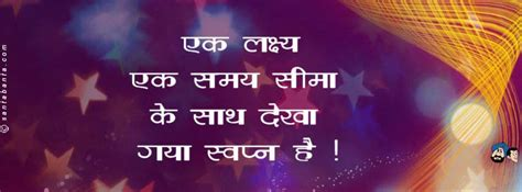 hd hindi facebook covers wallpaper images