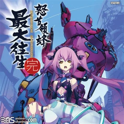 download anime file rar nyaa pantsu asl various artists dodonpachi