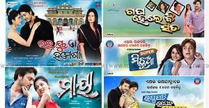 Rent Ganja Ladhei Odia Movie Photo and other Movies & TV ...