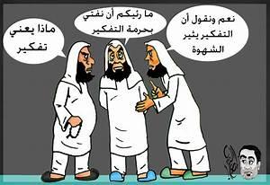 الدين   وجدلية  التخلف  -التقدم..