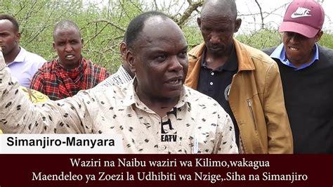 For your search query dakika 10 zamaangamiz coyo mp3 we have found 1000000 songs matching your query but showing only top 10 results. Coyo Dakika 10 Za Maangamizi : Hii Ndio Top Five Yangu Ya ...