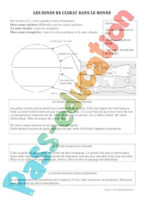 Carte Relief Monde Cycle 3 by Les Zones De Climat Dans Le Monde Cm1 Cm2 Exercices