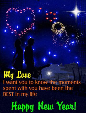 year love animated ecard arlette happy  year