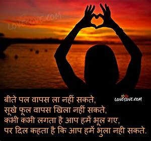 Sad Shayari For Dp, Check Out Sad Shayari For Dp : cnTRAVEL