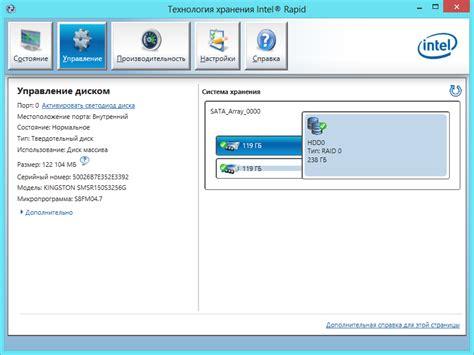 Intel Resume Technology Driver Windows 7 64 by Blogsmoms