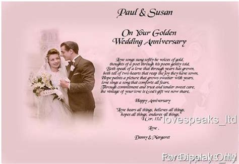 anniversary poems  husband wallpapersskin