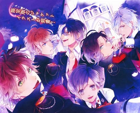 diabolik lovers anime