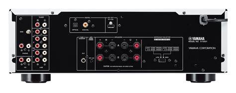 yamaha a s301 yamaha a s301 audiogurus store