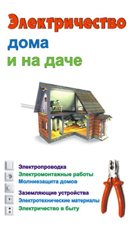Гидроэлектростанции . купить гидроэлектростанции в россии.