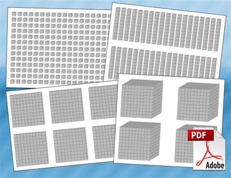 printable place  blocks  math pdfs  students