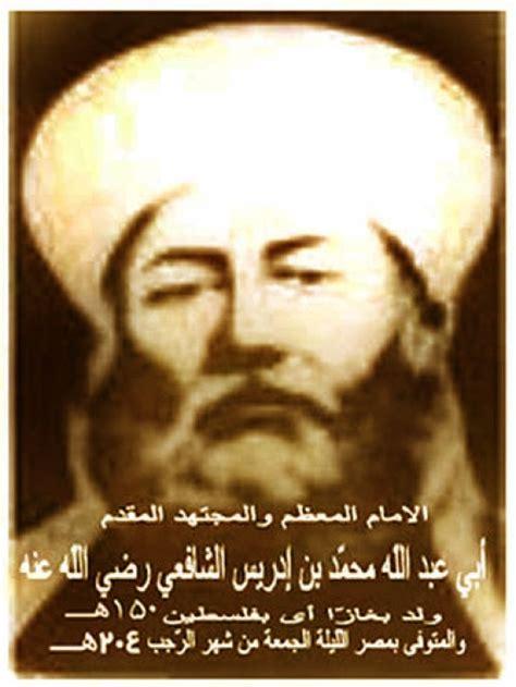 imam syafii bertutur tentang siapa teman eramuslim