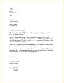8+ professional two weeks notice receipts template