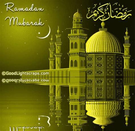 ramadan mubarak religion pakistans largest