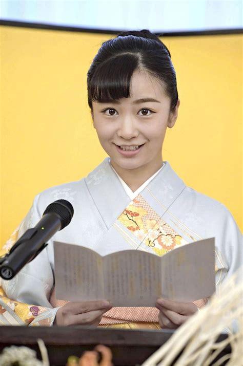 Princesse Kako du Japon, son voyage officiel en Autriche ...