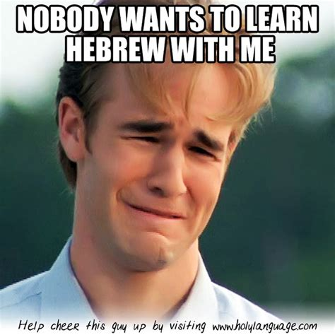Hebrew Meme - 114 best images about hebrew memes on pinterest we scriptures and torah