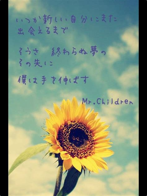 Christian Quotes About Summer Flowers Quotesgram