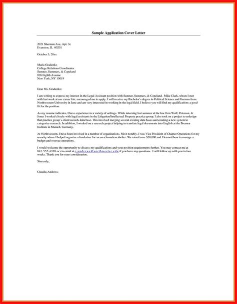Cover Letter Presentation Exle by Cover Letter Presentation Apa Exle