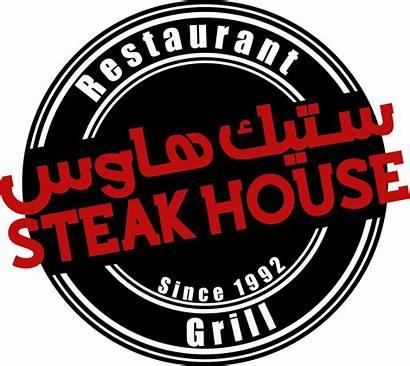 Steak Restaurant Arabia Saudi ستيك Riyadh Jeddah