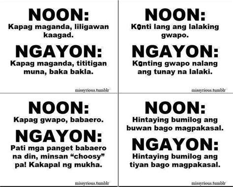 quotes tagalog pagbabago quotesgram