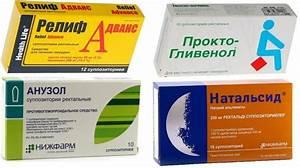 Лекарства от геморроя мази наружного применения